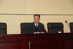 法律知识培训
